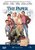 THE PAPER (Japan Version)