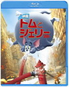 Tom and Jerry (2021) (Blu-ray+DVD) (Japan Version)