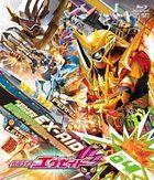 Kamen Rider Ex-Aid Blu-ray Collection 4 (Japan Version)