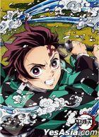 Demon Slayer: Kimetsu no Yaiba : Tanjiro Kamado (Jigsaw Puzzle 500 Pieces) (500-350)