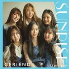 SUNRISE (Normal Edition) (Japan Version)