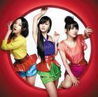 Spice (Normal Edition)(Japan Version)
