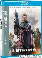 12 Strong (2018) (Blu-ray) (Taiwan Version)