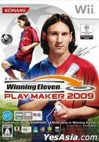 Winning Eleven Play Maker 2009 (Japan Version)