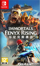 Immortals Fenyx Rising (Asian Chinese Version)