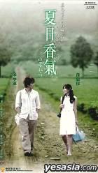 Summer Scent Vol.1-20 (Hong Kong Version) (End)