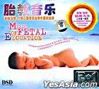 Music Of Fetal Education 1 DSD (China Version)