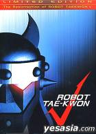 Robot Tae-Kwon V LE Box Set (3disc)