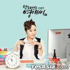 Rude Miss Young-Ae Season 14 OST (tvN TV Drama)