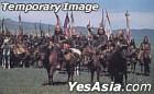 大蒙古帝國 (5集) (台灣版)
