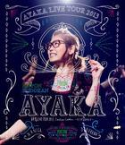 絢香 LIVE TOUR 2013 Fortune Cookie -Nani Ga Derukana!?- at 日本武道館 [BLU-RAY](日本版)