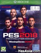 Pro Evolution Soccer 2018 (亚洲中英文合版)