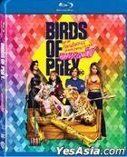 Birds of Prey: And The Fantabulous Emancipation of One Harley Quinn (2020) (Blu-ray) (Hong Kong Version)