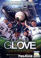棒球之愛 (DVD) (馬來西亞版)