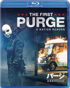 THE FIRST PURGE (Japan Version)