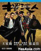 擺渡人 (2016) (Blu-ray) (香港版)