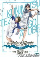 The Prince of Tennis Best Games!! Vol. 1 - Tezuka vs Atobe (DVD) (Hong Kong Version)