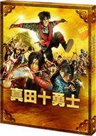 Sanada 10 Braves The Movie (Blu-ray) (Special Edition) (Japan Version)