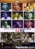 12 Angry Men (1957) (DVD) (Taiwan Version)