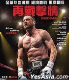 Southpaw (2015) (VCD) (Hong Kong Version)