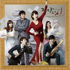 The Queen of Office Original Soundtrack (Japan Version)