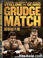 Grudge Match (2013) (DVD) (Hong Kong  Version)