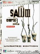 Saw III (DVD) (Unrated Edition) (Single Disc Edition) (Hong Kong Version)