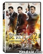 Line Walker 2 (2019) (DVD) (Taiwan Version)