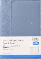 634 shiyarumu 4 2021