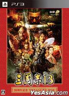 三國志13 (30 周年記念TREASURE BOX) (日本版)
