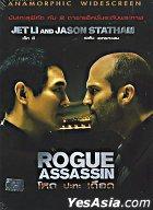 Rogue Assassin (AKA: War) (DVD) (2-Disc Edition) (Thailand Version)