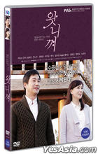 Welcome (DVD) (Korea Version)