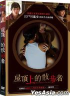 The Crawler in the Attic (2016) (DVD) (Taiwan Version)