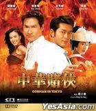 中華賭俠 (2000) (Blu-ray) (香港版)