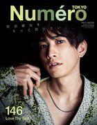 Numero TOKYO 2021 May (Machida Keita Cover Special Edition)