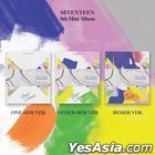 Seventeen Mini Album Vol. 8 - Your Choice (ONE SIDE + OTHER SIDE + BESIDE Version) + 3 Random Posters in Tube