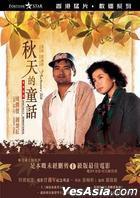 An Autumn's Tale (1987) (DVD) (2-Disc Edition) (Digitally Remastered) (Hong Kong Version)