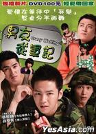 Crazy Waiting (DVD) (English Subtitled) (Taiwan Version)