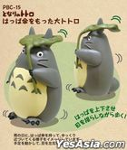 Pullback Collection : My Neighbor Totoro Happakasa wo Motta Dai Totoro