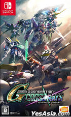 SD Gundam G Generation Cross Rays (Normal Edition) (Japan Version)