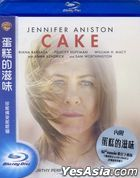 Cake (2014) (Blu-ray) (Taiwan Version)