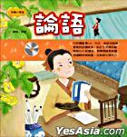 Kuai Le Xiao Xue Tang -  Lun Yu ( FuCD)
