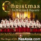 Christmas in Harvard Square (EU Version)