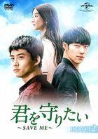 Save Me (DVD) (Set 2) (Japan Version)