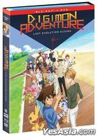 數碼暴龍: LAST EVOLUTION 絆 (2020) (Blu-ray + DVD) (美國版)