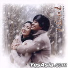 Winter Sonata OST (KBS TV Drama) (2LP) (Limited Edition)