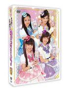 Police X Heroine Lovepatrina! DVD Box Vol.1 (Japan Version)