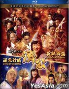 The Incredible Monk Series Boxset (Blu-ray) (Hong Kong Version)