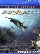 Fascination Coral Reef (Blu-ray) (2D + 3D Version) (Hong Kong  Version)