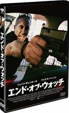 END OF WATCH (DVD)(Japan Version)
